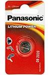 Baterija CR1025 | Baterija za Daljinski za Garažna Vrata