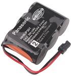 Baterija za Telefon Panasonic