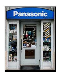 Baterije Panasonic Zagreb