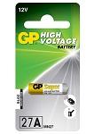 Baterija 27A | Baterija A27 ( 12V ) za Auto Ključ