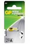 Baterija 29A | Baterija za Garažna Vrata 9V ( 25A )