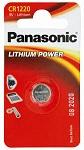 Baterija CR1220 | Baterija za Aparat za Mjerenje Šećera