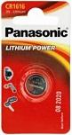 Baterija CR1616 | Baterija za Mjerač Šećera , Baterije za Glukometar