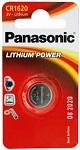 Baterija CR1620 | Baterija za Daljinsko Zaključavanje Auta i Garaže