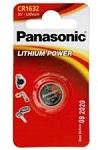 Baterija CR1632 | Baterija za Daljinski za Garažna Vrata .Kupnju CR1632 Baterije za Daljinske za Garažna Vrata i Zamjenu Baterija u Ključu možete obaviti u Baterijskom Centru Đorđićeva 6.
