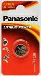 Baterija CR1632 | Baterija za Daljinski za Garažna Vrata