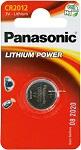 Baterija CR2012 | Baterija za Daljinski Upravljač 3V Panasonic .Ove CR2012 Baterije za Daljinske Upravljače / Baterije za Mjerač Šećera u Krvi pripadaju u grupu Litij 3V