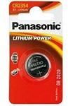 Baterija CR2354 | Baterija za Daljinsko Zaključavanje Garažnih Vrata