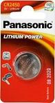 Baterija CR2450 | Baterija za Vagu , Baterije za Digitalne Vage .Ova CR2450 Baterija za Digitalnu Vagu / CR2450 Baterije za Vagu pripadaju grupi Dugmastih Litij 3V  Konzumnih Baterija .