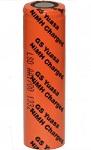 GS Yuasa MH-AA1200 – AA baterija za punjenje