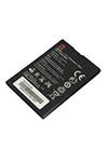 Baterije za Mobitele Huawei Y530 , P8 | Baterija za Huawei P8 , Y530