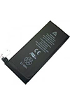 Baterije za Iphone 5 | Mobitel Baterija za Iphone 4 , 3