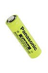 Punktiranje Baterija | Baterije za Punktiranje