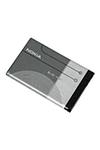 Baterije za Nokiu 3310 , 3210 | Baterija za Lumiu 520 / Lumiu 640 / Lumiu 820