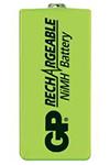 Prizmatična baterija za punjenje -koriste se za izradu NiMh baterijskih sklopova  za razne elektroničke uređaje koji trebaju snažne baterije u malom prostoru