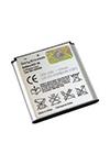 Baterije za Sony Xperia Z1 , X8 , P | Baterija Xperia , P , X8 , Z1 , Naruđba Baterija za Sony Ericsson Mobitel  na info@baterije.hr ili telefon 01-487-3509