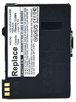 Baterija za Telefon Siemens | Baterije za Telefone razne - U ponudi imamo široki asortiman Baterije za Telefone Siemens , ako nemamo baterije u ponudi možemo je naručiti ili napraviti po Vašem uzorku.